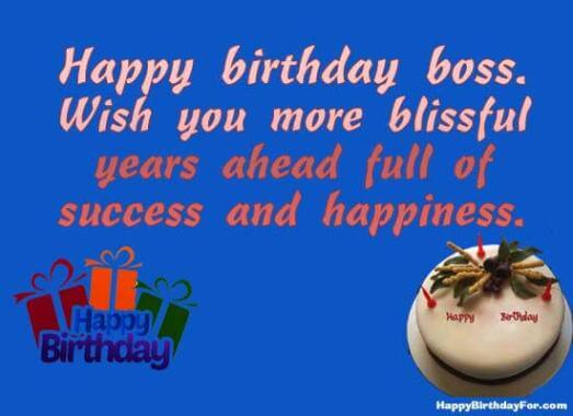 Happy Birthday Wishes to Boss Cards Images