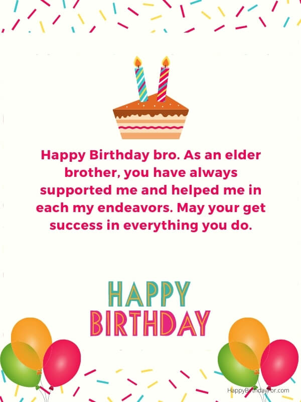 Birthday Wishes for Elder Brother