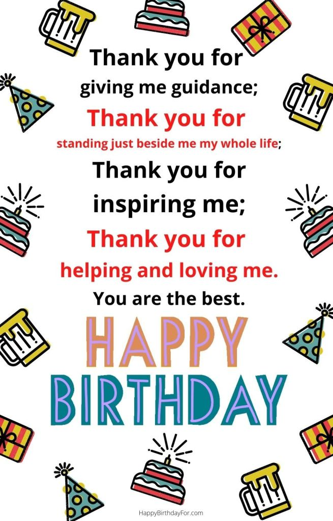 Happy Birthday Wishes Image For Elder Sister Image